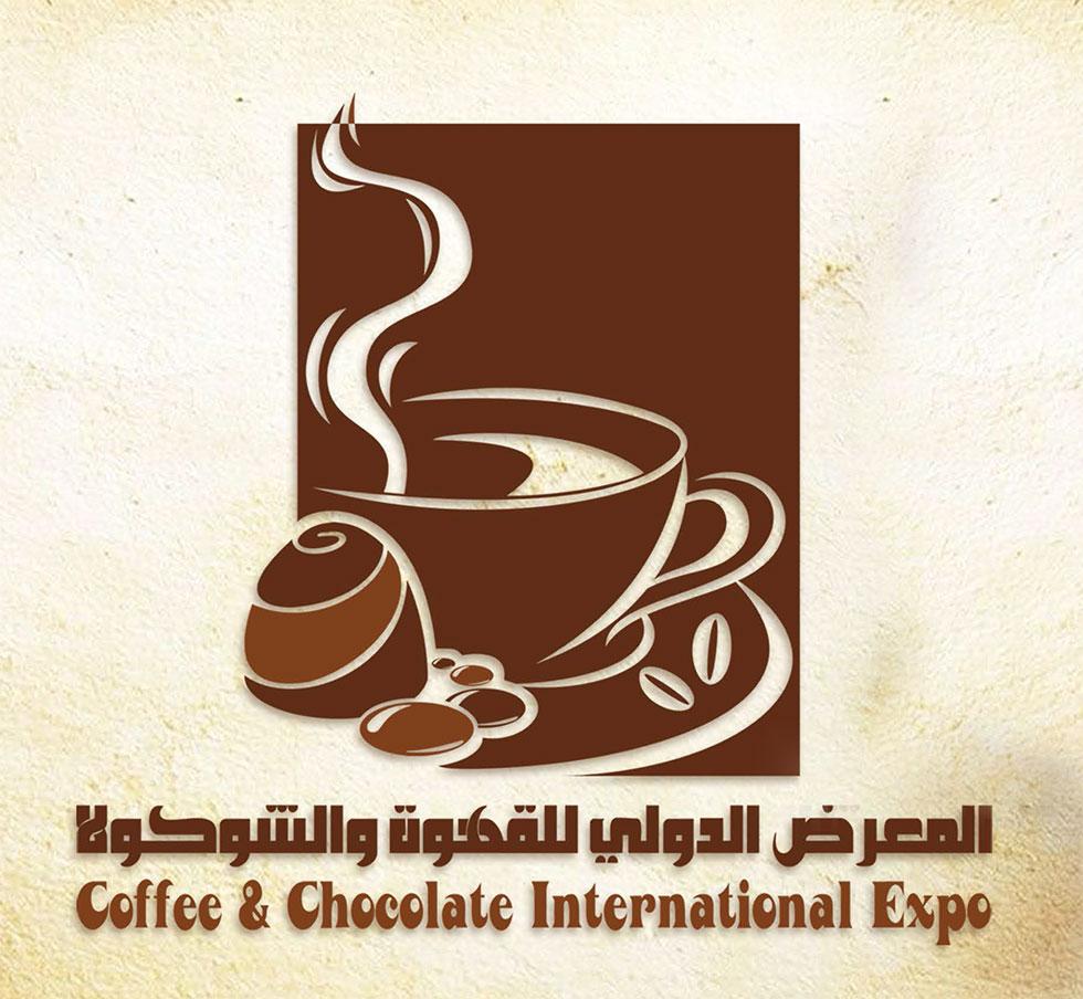 Coffee & Chocolate International Expo - Gulfintexpo